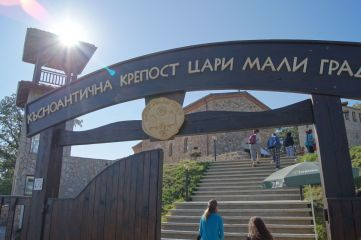 Цари Мали град и Самоков